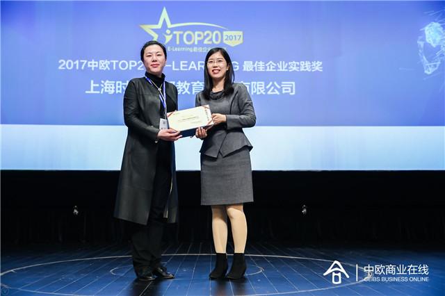 10上海时尚之都教育培训.jpg