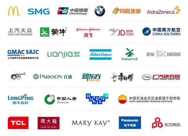 历届参选企业logo墙.png