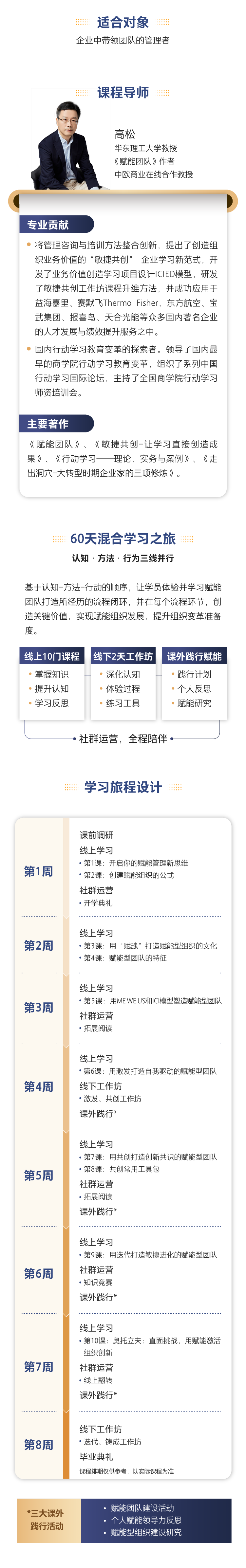 FIN-新课发布-1209-04.png