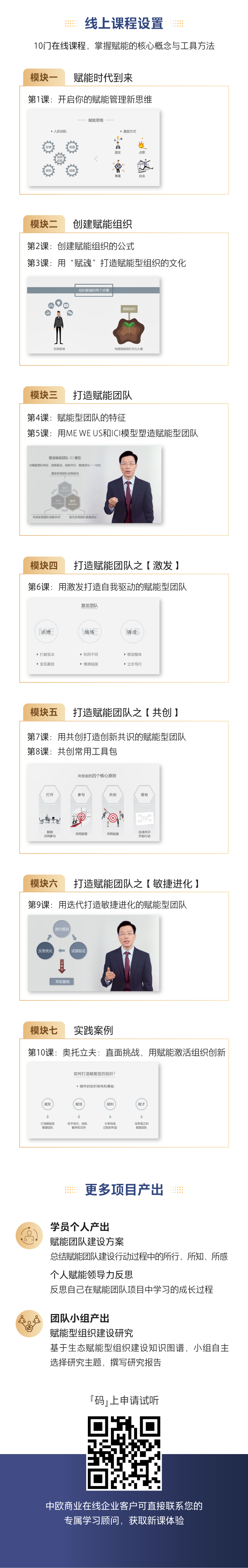 FIN-新课发布-1209-05.png